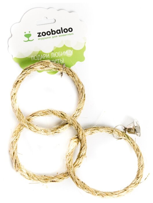 Игрушка для птиц Zoobaloo Три кольца сизаль с колоколом