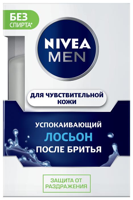 Нивея / Nivea For Men - Лосьон после бритья для чувствительной кожи, 100 мл