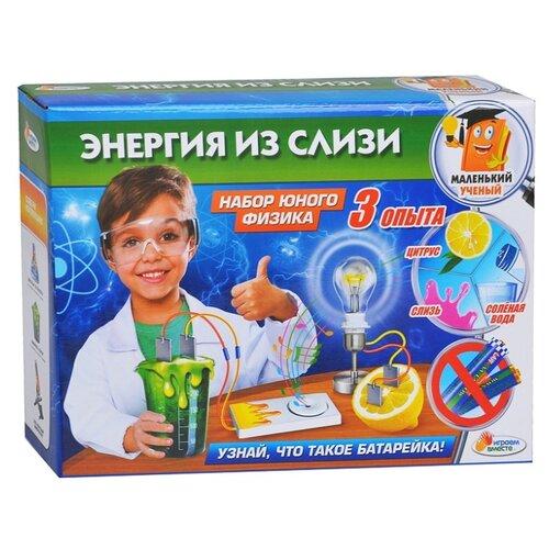 Фото - Набор Играем вместе Энергия из слизи (TX-10018) набор играем вместе маленький ученый фабрика слизи tx 10017