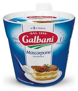 Сыр Маскарпоне Galbani 80%, 250 г