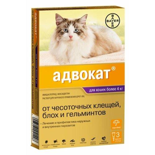 Адвокат (Bayer) Капли от чесоточных клещей, блох и гельминтов для кошек более 4 кг inspector total k капли от блох клещей и гельминтов для кошек от 8 до 15 кг