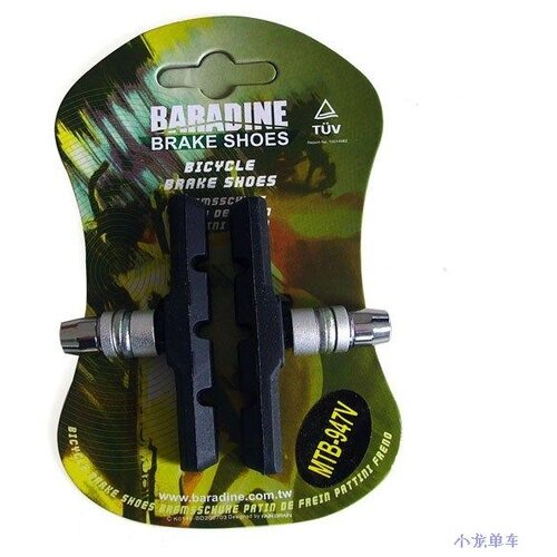 Тормозные колодки Baradine 947V черный 2 шт. тормозные колодки дисковые kotl 1546kt