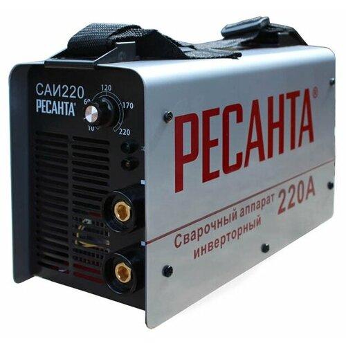 Сварочный аппарат РЕСАНТА САИ-220 (MMA) сварочный аппарат ресанта саи 220 в кейсе