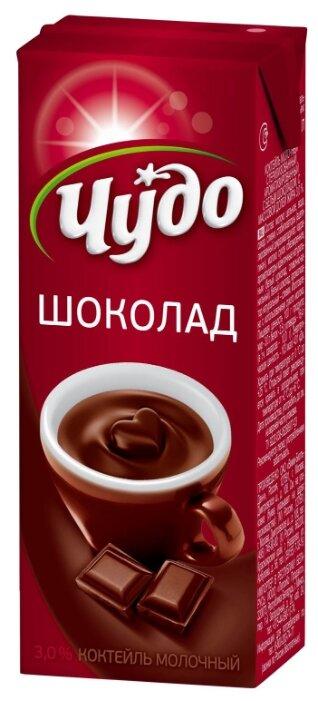 Молочный коктейль Чудо шоколад 3%, 200 г — купить по выгодной цене на Яндекс.Маркете