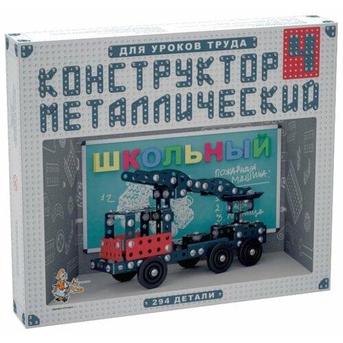 Винтовой конструктор Десятое королевство Школьный 02052 4 винтовой конструктор десятое королевство школьный 02052 4