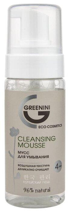 Greenini мусс для умывания Шаг 4 Cleansing