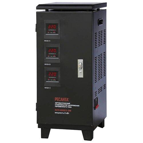 цена на Стабилизатор напряжения трехфазный РЕСАНТА ACH-6000/3-ЭМ (6 кВт) черный
