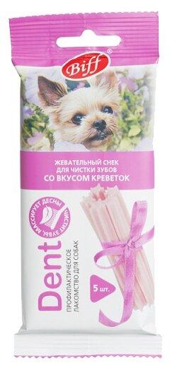 Лакомство для собак Titbit DENT со вкусом креветок для мелких пород