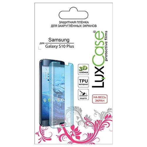 Защитная пленка LuxCase 3D для Samsung Galaxy S10 Plus прозрачныйЗащитные пленки и стекла<br>