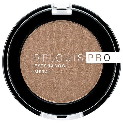 Relouis Pro Eyeshadow Metal 54 amber