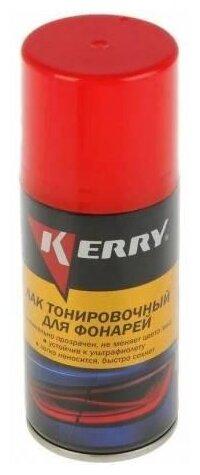 Аэрозольный автомобильный лак KERRY KU-963-2