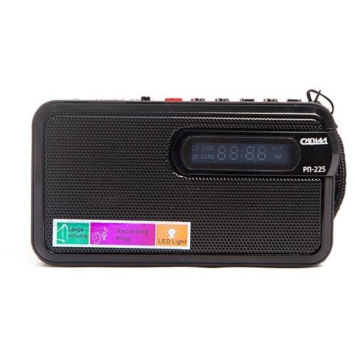 цена на Радиоприемник СИГНАЛ ELECTRONICS РП-225 черный