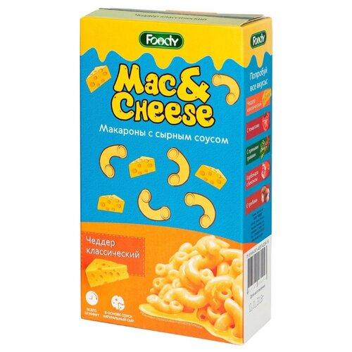 Foody Foody Макароны Mac&Cheese с сырным соусом Чеддер Классический, 143 г cheese gallery сыр чеддер 50% нарезка 150 г