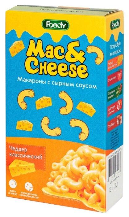 Foody Foody Макароны Mac&Cheese с сырным соусом Чеддер Классический, 143 г