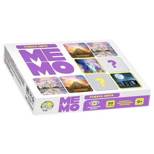 Настольная игра Десятое королевство Мемо Чудеса света 03591 настольная игра развивающая бэмби мемо природные чудеса россии 7203