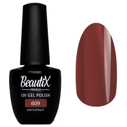 Гель-лак для ногтей Beautix UV Gel Polish, 8 мл, оттенок 609 гель лак patrisa nail dream pink 8 мл оттенок n3 бежевый
