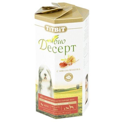 Лакомство для собак Titbit Печенье Био Десерт с мясом ягненка мини, 250 г titbit titbit печенье с мясом ягненка стандарт 350 г
