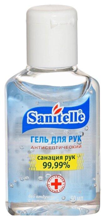 Гель для рук антисептический Sanitelle без отдушки с витамином Е 50 мл