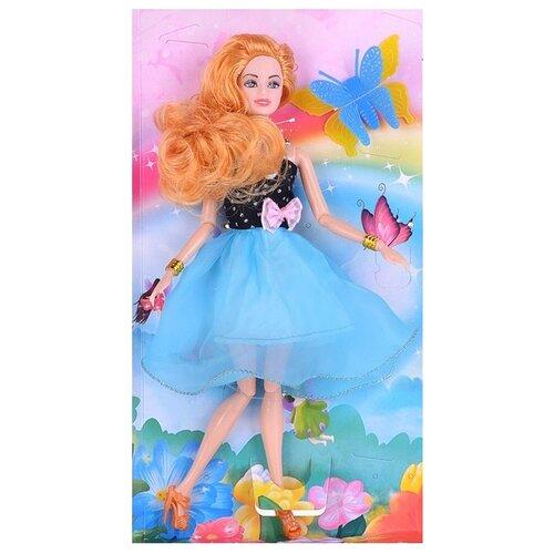 Кукла Oubaoloon, 29 см, ZR-086-3