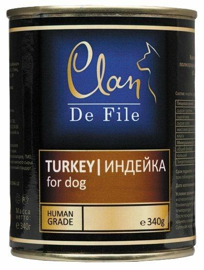 Корм для собак CLAN De File Индейка для собак (0.340 кг) 12 шт.