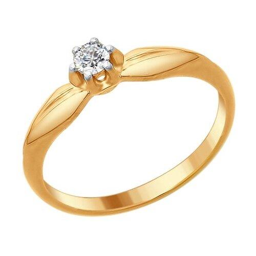SOKOLOV Кольцо из золочёного серебра со Swarovski Zirconia 89010087, размер 17