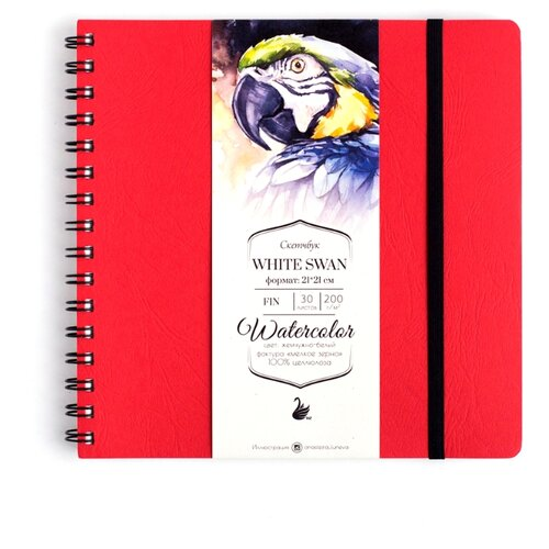 Купить Скетчбук для акварели Малевичъ White Swan 21 х 21 см, 200 г/м², 30 л. красный, Альбомы для рисования