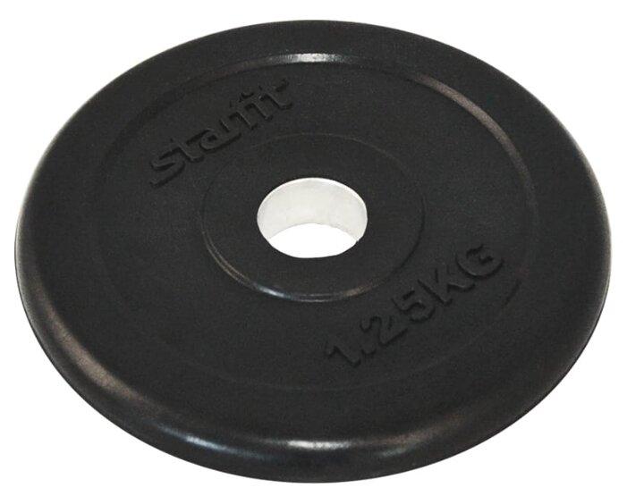 Диск Starfit BB-202 1.25 кг