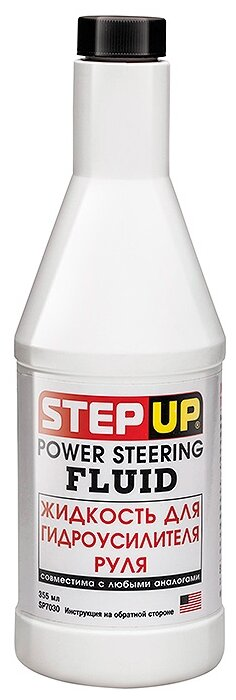 Жидкость ГУР StepUp Power Steering Fluid 0.4 л