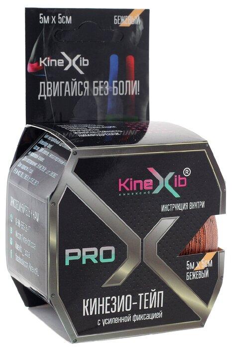 Кинезио тейп KineXib кинезио-тейп Pro (5 м х 5 см)