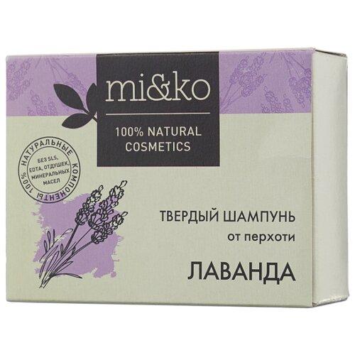 MI&KO твердый шампунь Лаванда, 75 гр