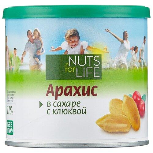Арахис Nuts for Life в сахаре с клюквой, пластиковая банка 115 г