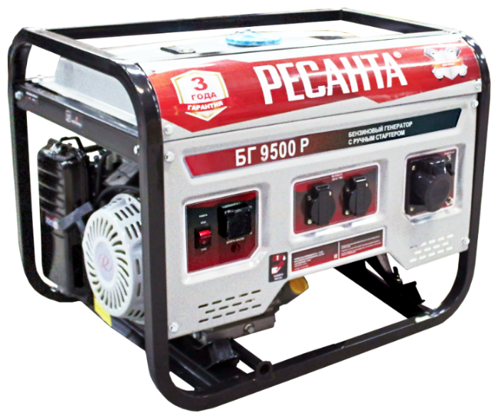 Бензиновый генератор РЕСАНТА БГ 9500 Р (7500 Вт)