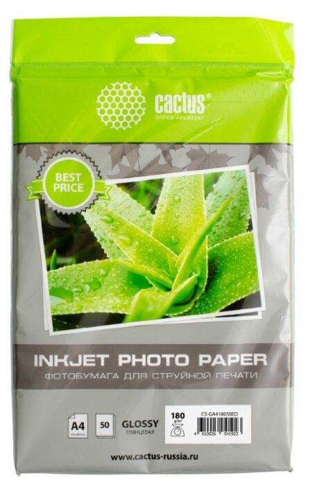 Бумага A4 50 шт. cactus CS-GA418050ED