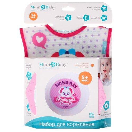 Комплект посуды Mum&Baby Доченька розовый/белый