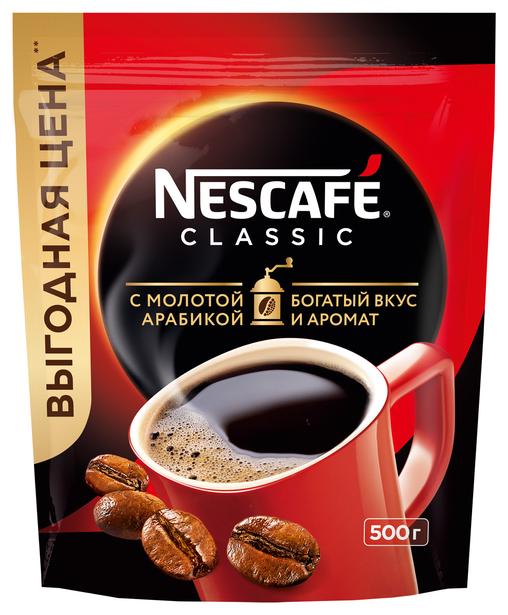 Кофе Nescafe Classic растворимый с добавлением молотой арабики, пакет