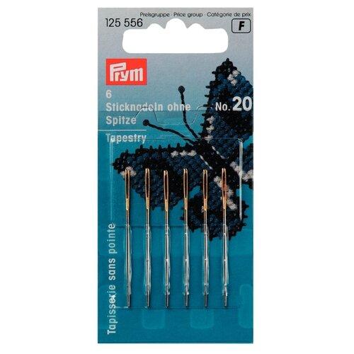 Купить Набор игл ручных Prym 125556 для вышивки без острия, 1, 00 x 43мм, серебристый, N20, 6 шт., Иглы