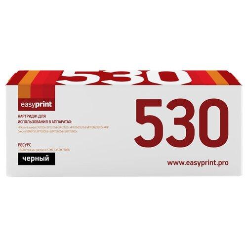 Фото - Картридж EasyPrint LH-530, совместимый картридж easyprint lh cf542x совместимый