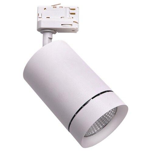 Трековый светильник-спот Lightstar Canno 303564 трековый светильник спот lightstar illumo x1 051020
