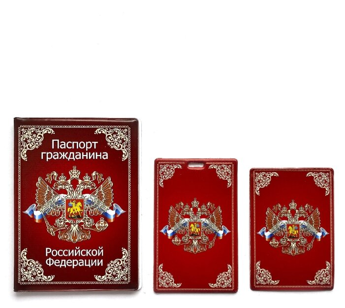 """Купить Набор """"Паспорт гражданина РФ.Гимн"""": обложка для паспорта,чехлы для карт по низкой цене с доставкой из Яндекс.Маркета"""