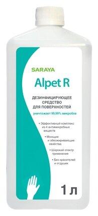 Saraya Alpet R Дезинфицирующее средство для поверхностей