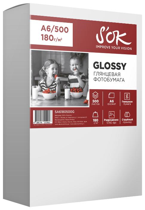 Бумага A6 500 шт. S'OK Glossy 180 г/м2