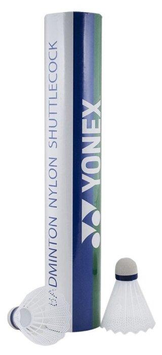Набор воланов YONEX GR-101S
