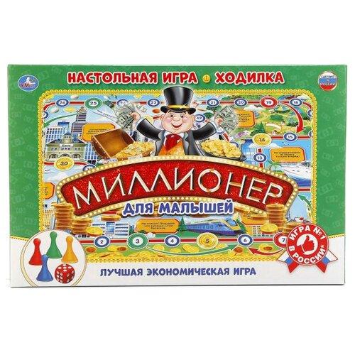 Купить Настольная игра Умка Миллионер для малышей, Настольные игры