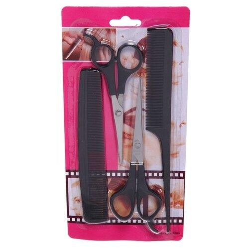 Набор прямые ножницы Florento 456-252, черный