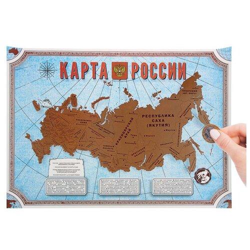 Страна Карнавалия Карта России со скретч-слоем (1318930), Карты  - купить со скидкой
