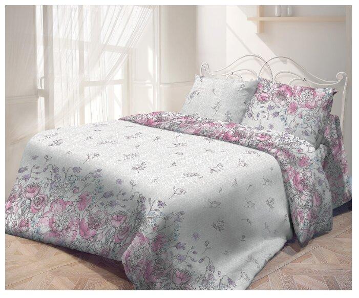 Постельное белье семейное Самойловский текстиль Вдохновение 70 x 70 бязь