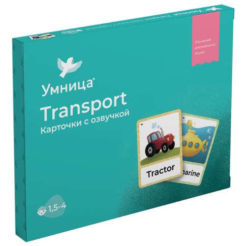 Набор карточек Умница Transport c озвучкой для обучения английскому языку 32 шт.