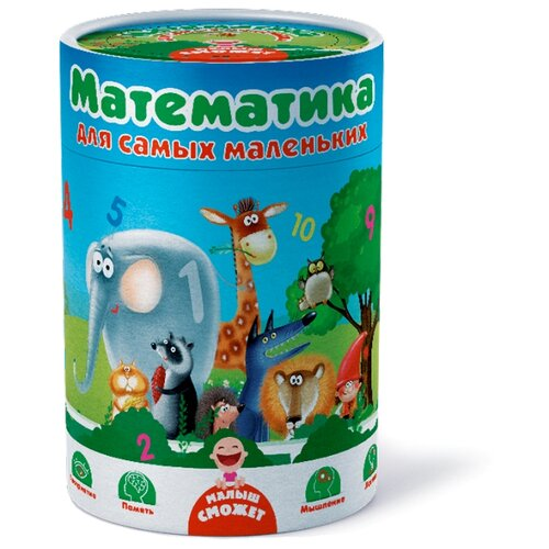 Настольная игра Vladi Toys Математика для самых маленьких VT2911-02 card games vladi toys vt5000 02 boy boys girl girls board game baby kids play