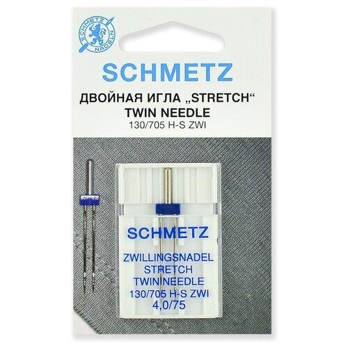 Игла/иглы Schmetz Stretch 130/705 H-S ZWI 4/75 двойная серебристый