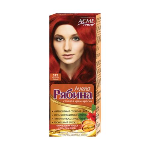 Фото - Acme-Color Avena Рябина стойкая крем-краска для волос , 322 Красная рябина acme color intence рябина краска для волос 111 мокрый песок